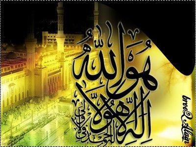 http://abufahmiabdullah.files.wordpress.com/2009/08/islam.jpg