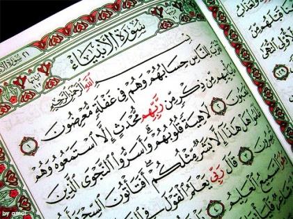 kaedah menghafal al-quran